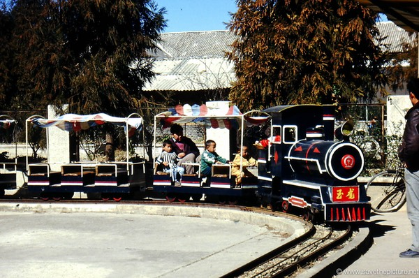 Lijiang children train ride
