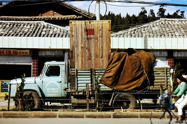 Lijiang heavy transport