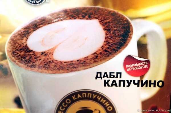 Moscow Rum coffee